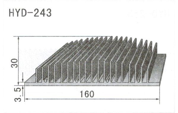 16cm型材散热器243