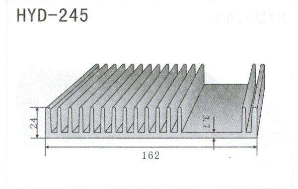 16cm型材散热器245
