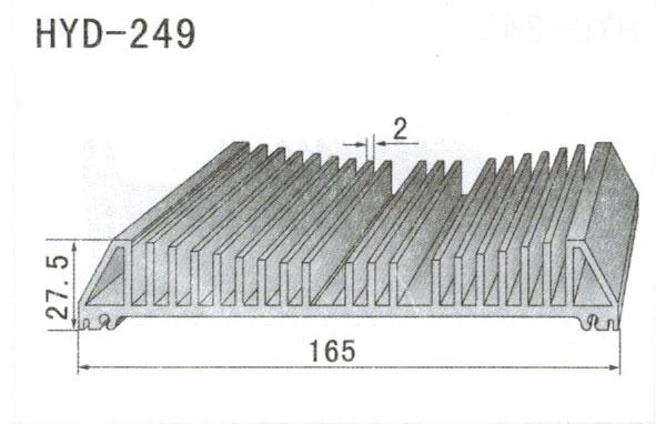 16cm型材散热器249
