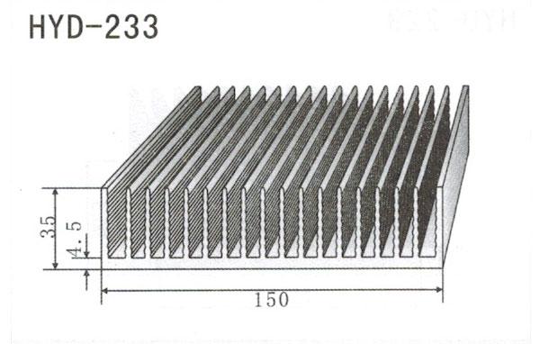 15cm型材散热器233