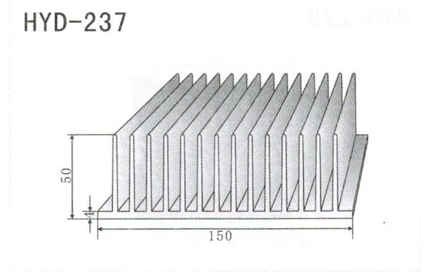 15cm型材散热器237