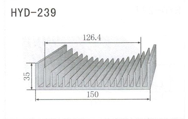 15cm型材散热器239