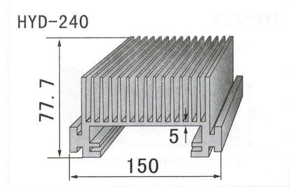 15cm型材散热器240