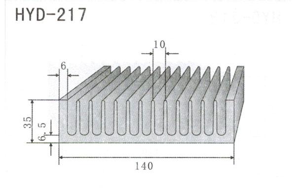 14cm型材散热器217