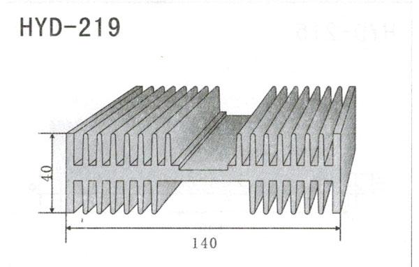 14cm型材散热器219