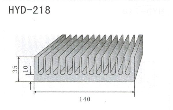 14cm型材散热器218