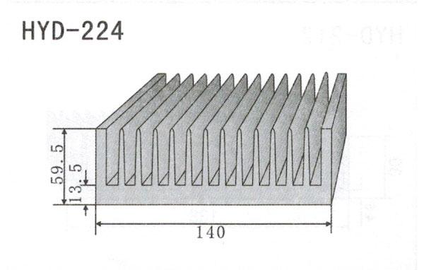 14cm型材散热器224
