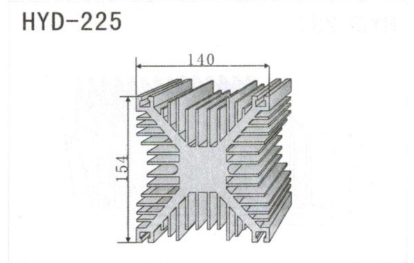 14cm型材散热器225
