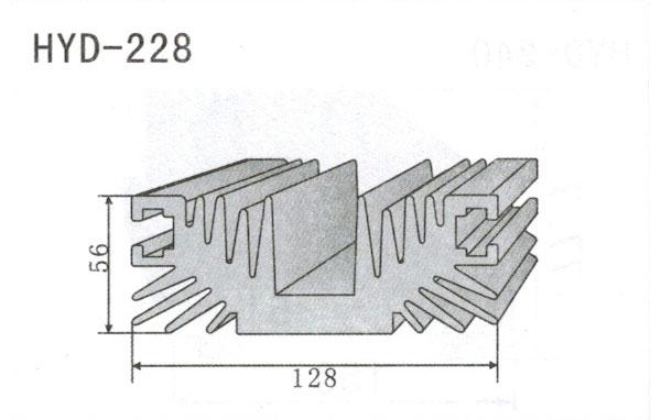 14cm型材散热器228