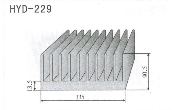 14cm型材散热器229