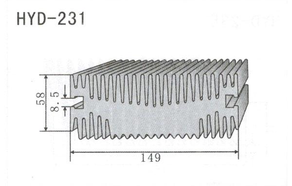 14cm型材散热器231