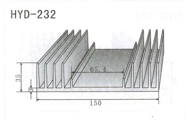 14cm型材散热器232