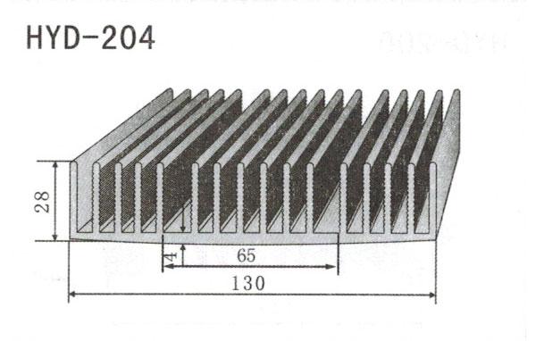 13cm型材散热器204