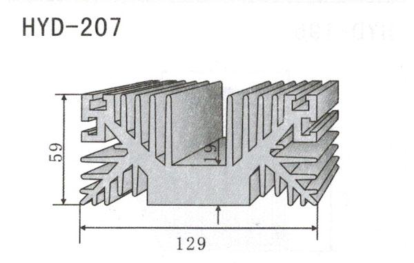 13cm型材散热器207