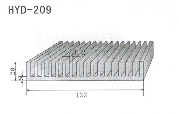 13cm型材散热器209