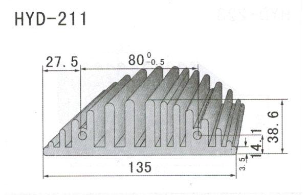 13cm型材散热器211