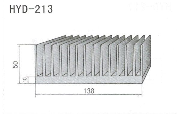13cm型材散热器213