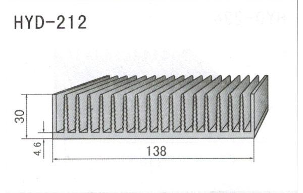 13cm型材散热器212