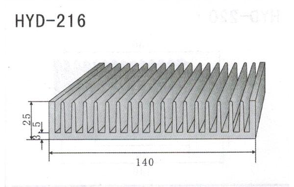 13cm型材散热器216