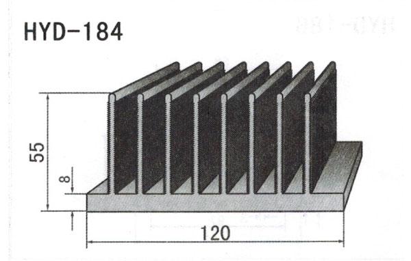 12cm型材散热器184