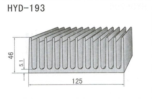 12cm型材散热器193