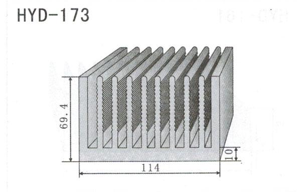 11cm型材散热器173