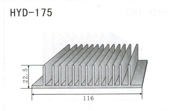 11cm型材散热器175