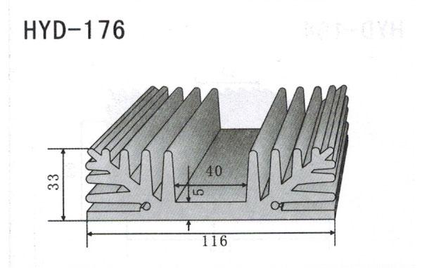 11cm型材散热器176