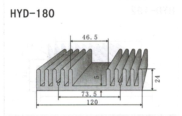 11cm型材散热器180