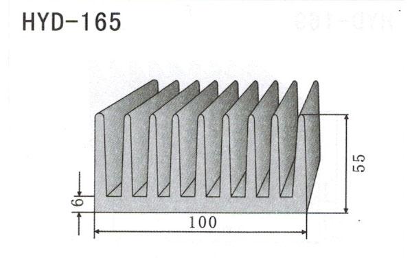 10cm型材散热器165