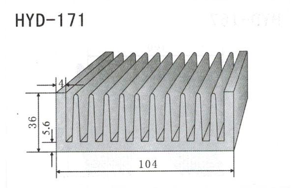 10cm型材散热器171