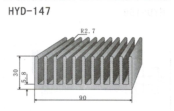 9cm型材散热器147