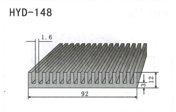 9cm型材散热器148