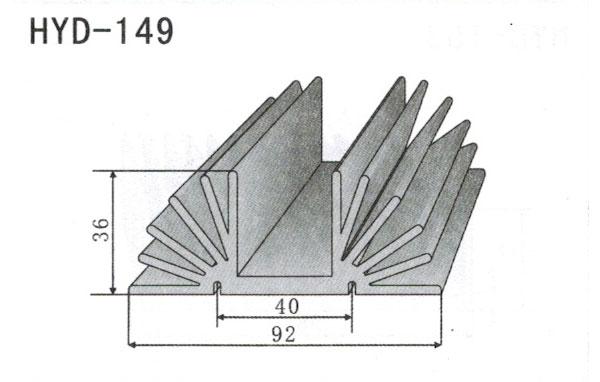 9cm型材散热器149