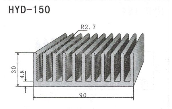 9cm型材散热器150