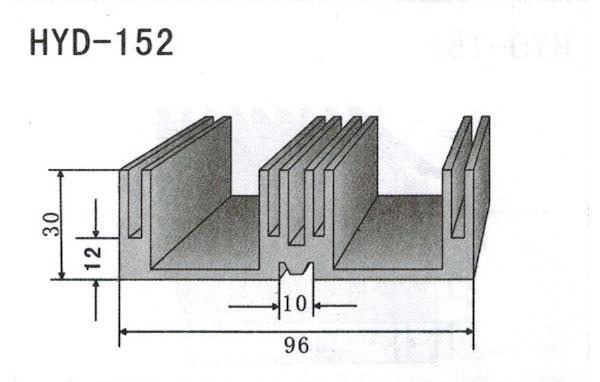 9cm型材散热器152