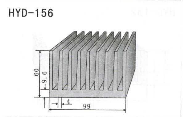 9cm型材散热器156
