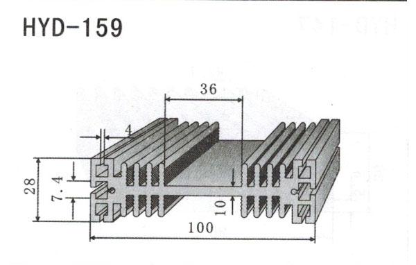 9cm型材散热器159