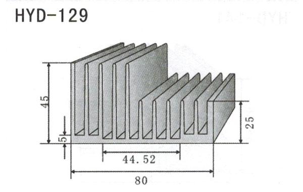 8cm型材散热器129
