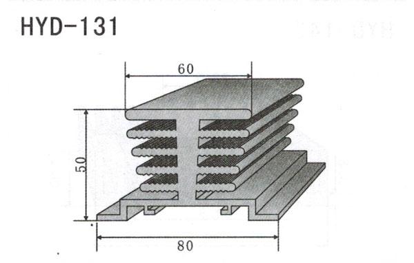 8cm型材散热器131