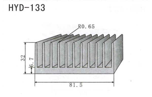 8cm型材散热器133