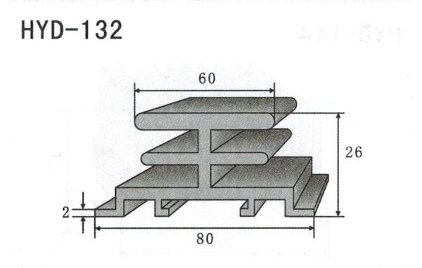 8cm型材散热器132
