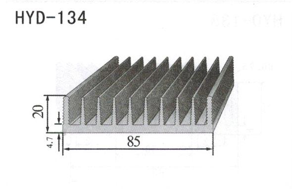 8cm型材散热器134