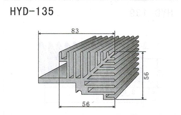 8cm型材散热器135