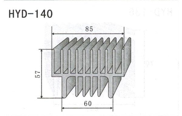8cm型材散热器140