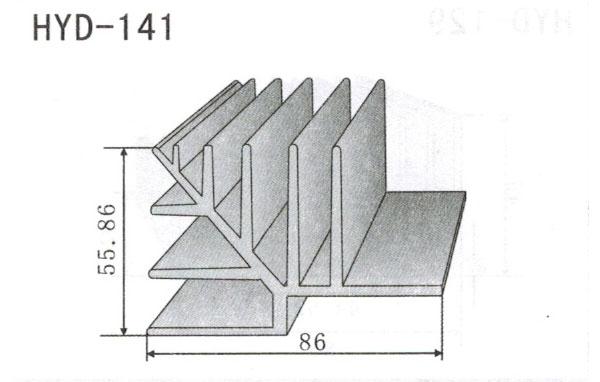 8cm型材散热器141