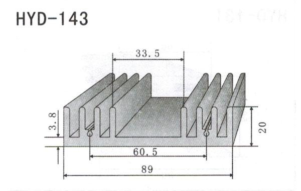 8cm型材散热器143