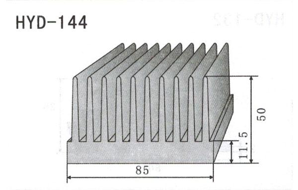 8cm型材散热器144