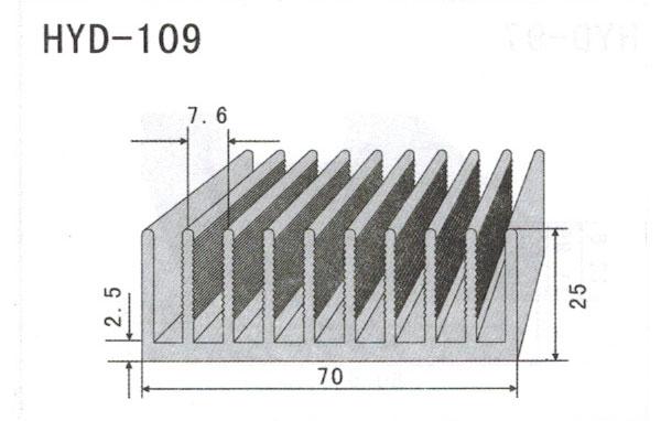 7cm型材散热器109