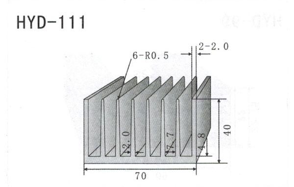 7cm型材散热器111